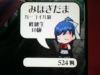 Mihogidama_080221