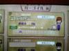 Koizumikoprofile_080223