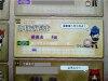 Mihogidamaprofile_080223