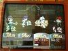 Finalmatchy_080224_9