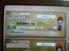 Koizumiko_080301