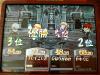 Finalmatchy_080309_11