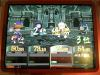 Finalmatchm_080322_24