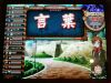 Tournamentmembersk_080330_8