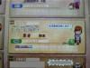 Koizumiko_080412c