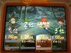 Finalmatchy_080426_22