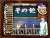Tournamentmembersy_080429_10