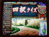 Tournamentmembersy_080429_25
