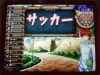 Tournamentmembersy_080429_7