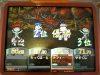 Finalmatchy_080503_11
