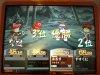 Finalmatchy_080504_1