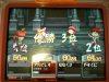 Finalmatchy_080506_10