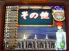 Tournamentmembersy_080517_12