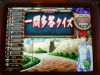 Tournamentmembersy_080517_2