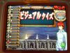 Tournamentmembersy_080517_23