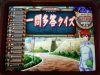 Tournamentmembersy_080517_27a