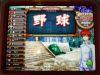 Tournamentmembersy_080517_6