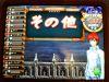 Tournamentmembersy_080518_12
