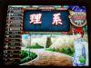 Tournamentmembersy_080518_15
