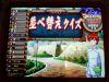 Tournamentmembersy_080518_22