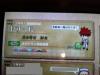 Yasukuni_080519