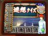 Tournamentmembersy_080521_1