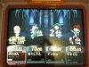 Finalmatchy_080524_1