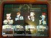 Finalmatchy_080524_10