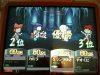 Finalmatchy_080524_12