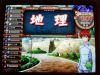 Tournamentmembersy_080531_8