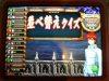 Tournamentmembersy_080531_9
