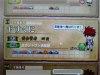 Yasukunitopofschool_080601b