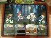Finalmatchy_080625_11