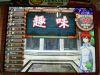 Tournamentmembersy_080625_14a