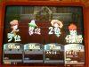 Finalmatchy_080629_8