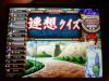 Tournamentmembersy_080726_1