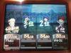 Finalmatchy_080803_14