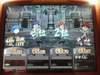 Finalmatchy_080809_7