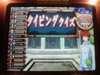 Tournamentmembersy_080809_18