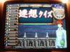 Tournamentmembersy_080809_8