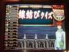 Tournamentmembersy_080810_4