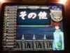 Tournamentmembersy_080811_5