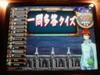 Tournamentmembersy_080814_5