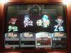 Finalmatchy_080815_12
