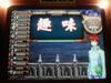 Tournamentmembersy_080815_14