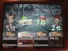 Finalmatchy_080817_12