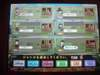 3rdnationalchampionshipm_080830_1