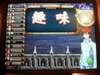 Tournamentmembersy_081011_10