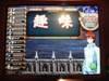 Tournamentmembersy_081018_8