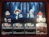 Finalmatchy_081115_2